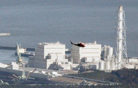 Fukushima: