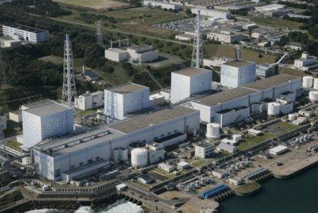 Fukushima. Tepco: