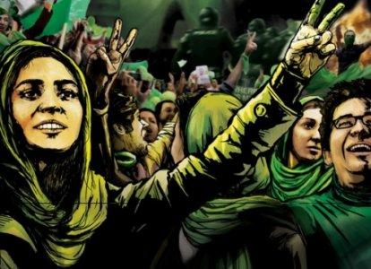 Chi custodisce i custodi? Visioni dall'Iran alla Diaz