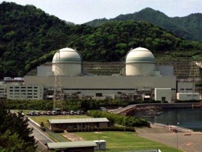 Nucleare. Kyoto: l'appello contro la riapertura della centrale di Ooi