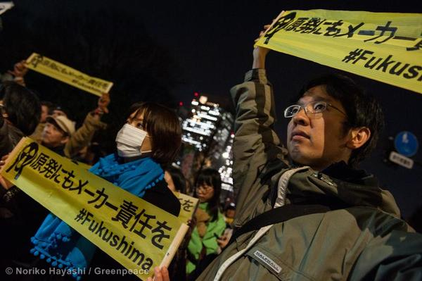 Fukushima, a due anni dal disastro nessuna compensazione