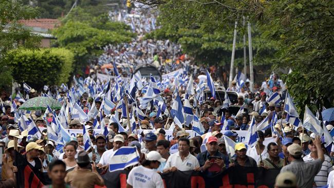 Una grande marcia in Nicaragua per salvare la terra