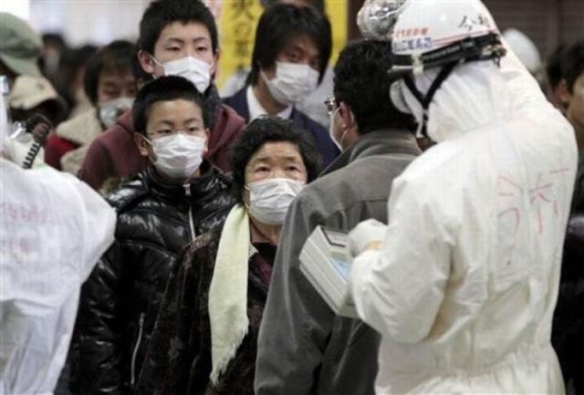 Fukushima. Greenpeace: