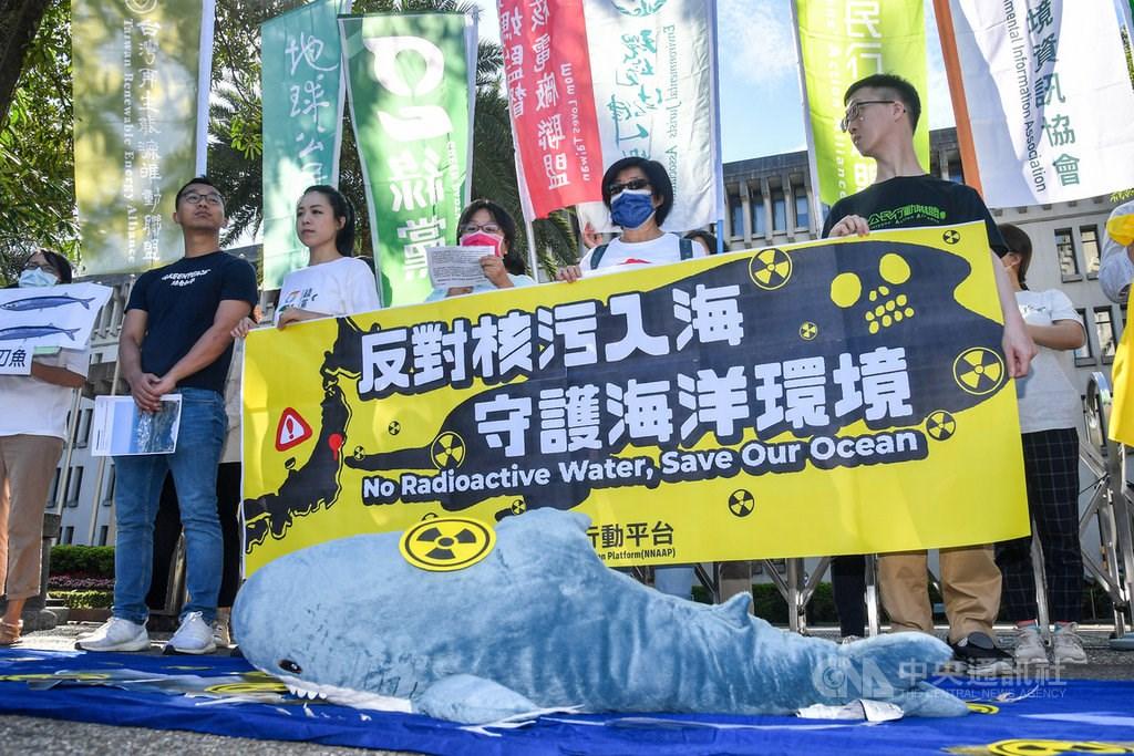 Il Giappone ha deciso: rilascerà in mare le acque contaminate di Fukushima